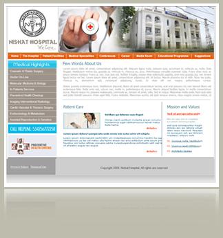 Site for Nishat Hospital